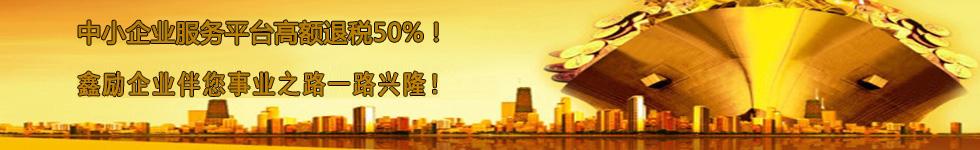 上海注册公司代理首选机构